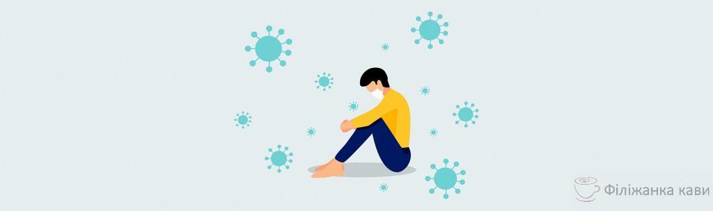 3 наслідки ковідної інфекції, про яку мене не попереджали лікарі і я не можу від них позбутися