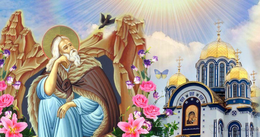 2 серпня церковне свято - прикмети і традиції. Що не можна робити в цей день?