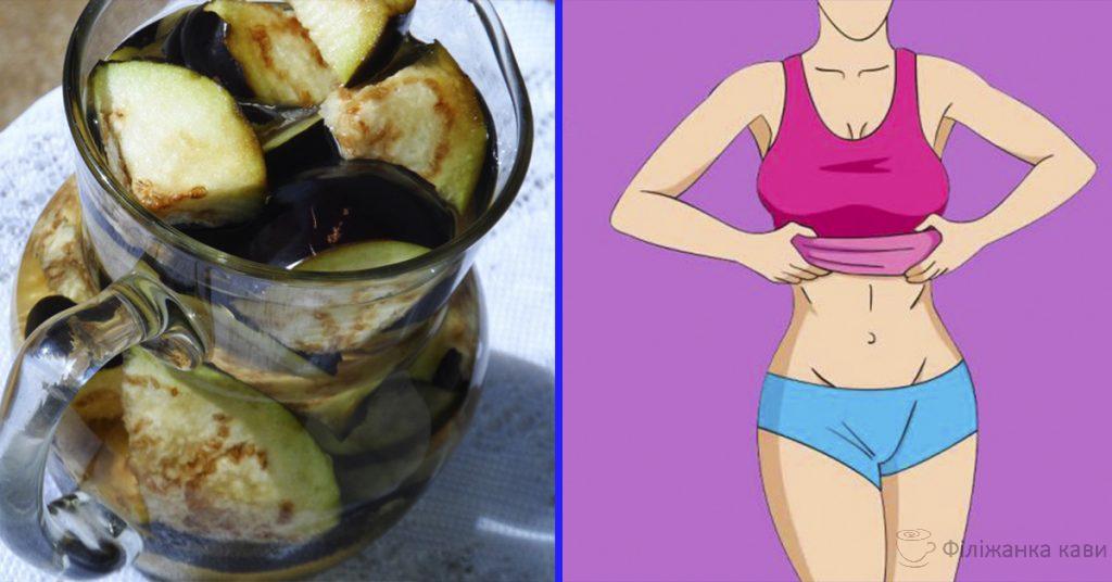 Схуднути і знизити артеріальний тиск допоможуть баклажани і лимонна вода