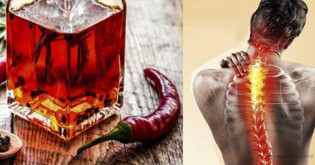 Домашній крем від артриту і болю в суглобах з каєнським перцем: 2 ефективних рецепти