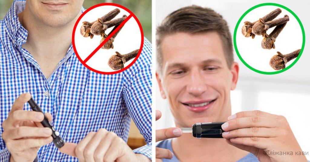 Просто пожуйте пару гвоздик і позбудьтеся від 10 проблем зі здоров'ям!
