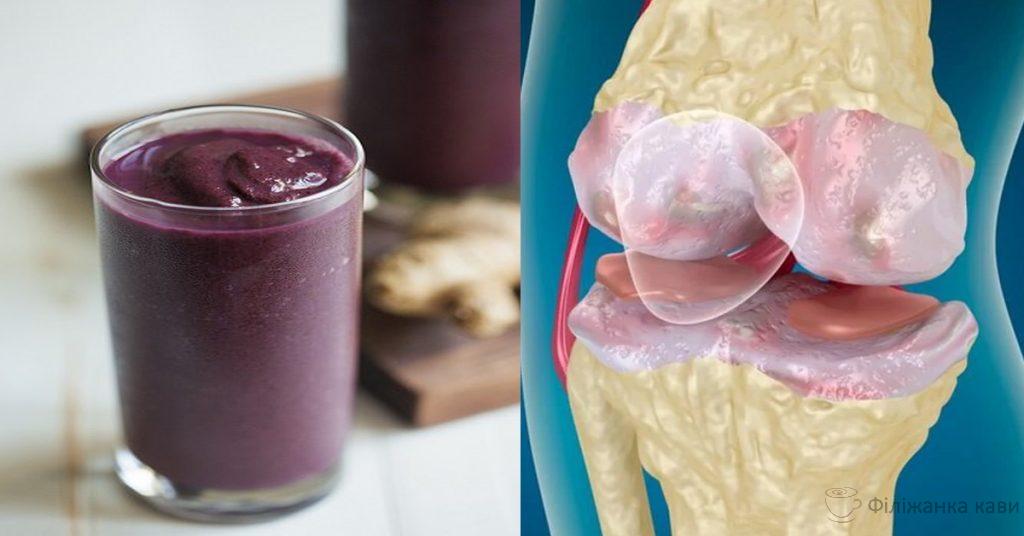 5 продуктів, які усунуть запалення суглобів і заспокоять болі. Дієвий рецепт