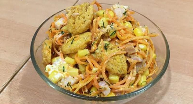 Салат з корейської моркви і копченої курки - ДУЖЕ СМАЧНО