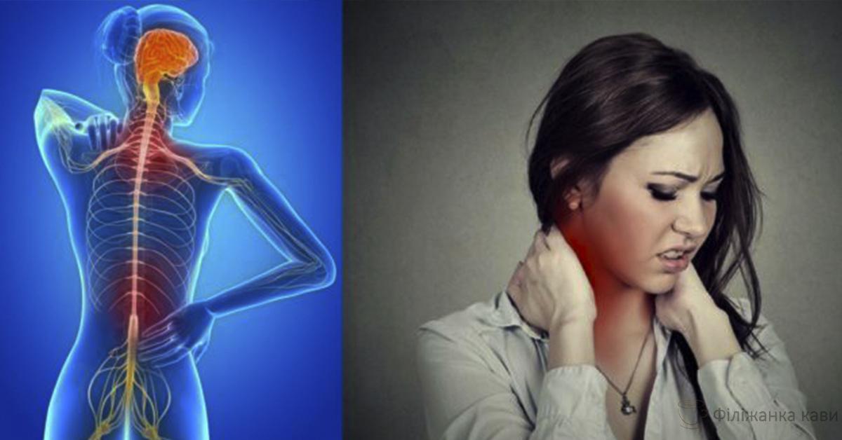Овочевий сік, що лікує і пом'якшує болі при фіброміалгії, яка вражає жінок у віці від 35 до 50 років