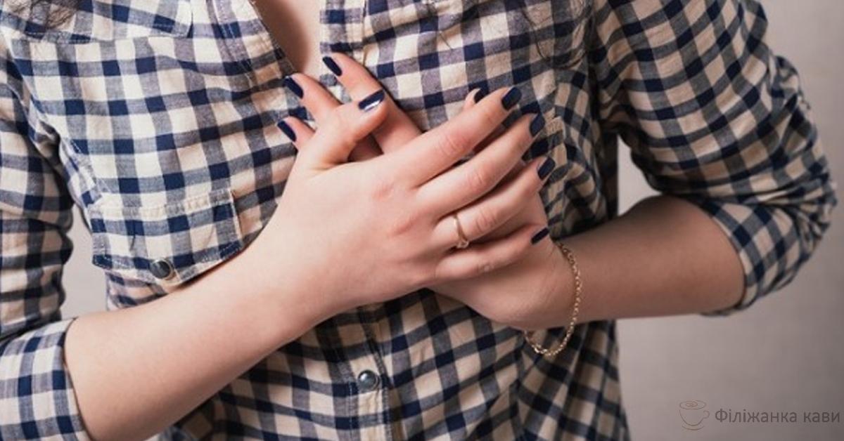 Прискорене серцебиття: причини, ризики та дієві методи для швидкого усунення