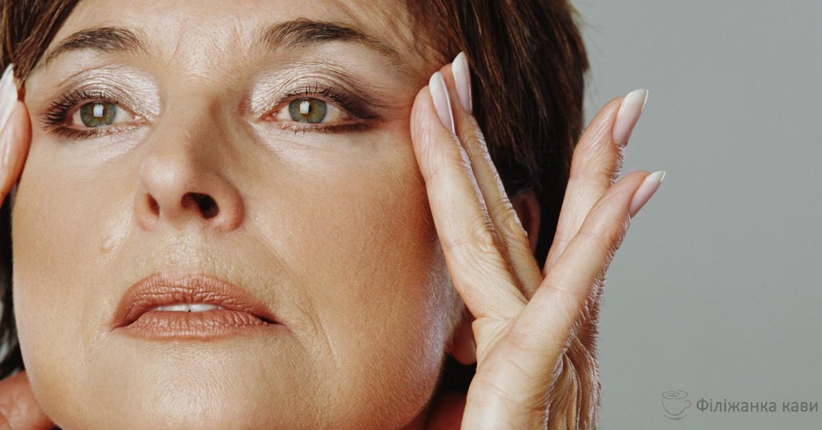 Ці 7 звичок змушують нас старіти швидше, особливо шкіру ...