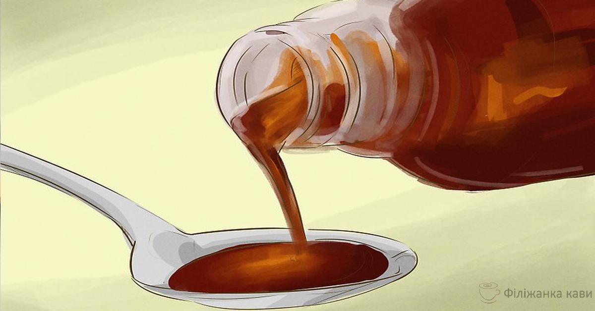 Домашній сироп для зниження рівня холестерину і високого кров'яного тиску!