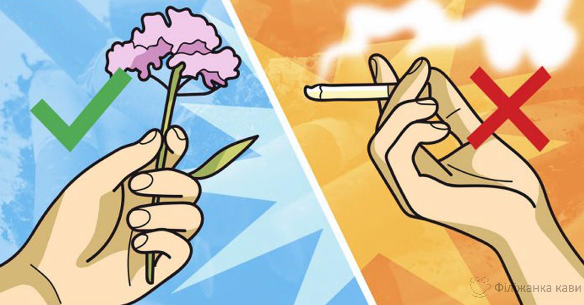 Відмовитися від куріння важко, але можливо! Ці продукти вам допоможуть у цьому!