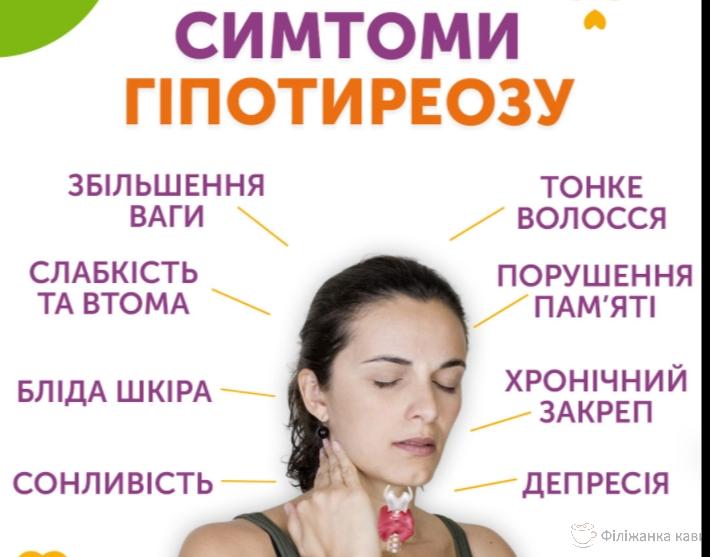 6 головних симптомів гіпотиреозу! Поява цих симптомів повинна насторожити.