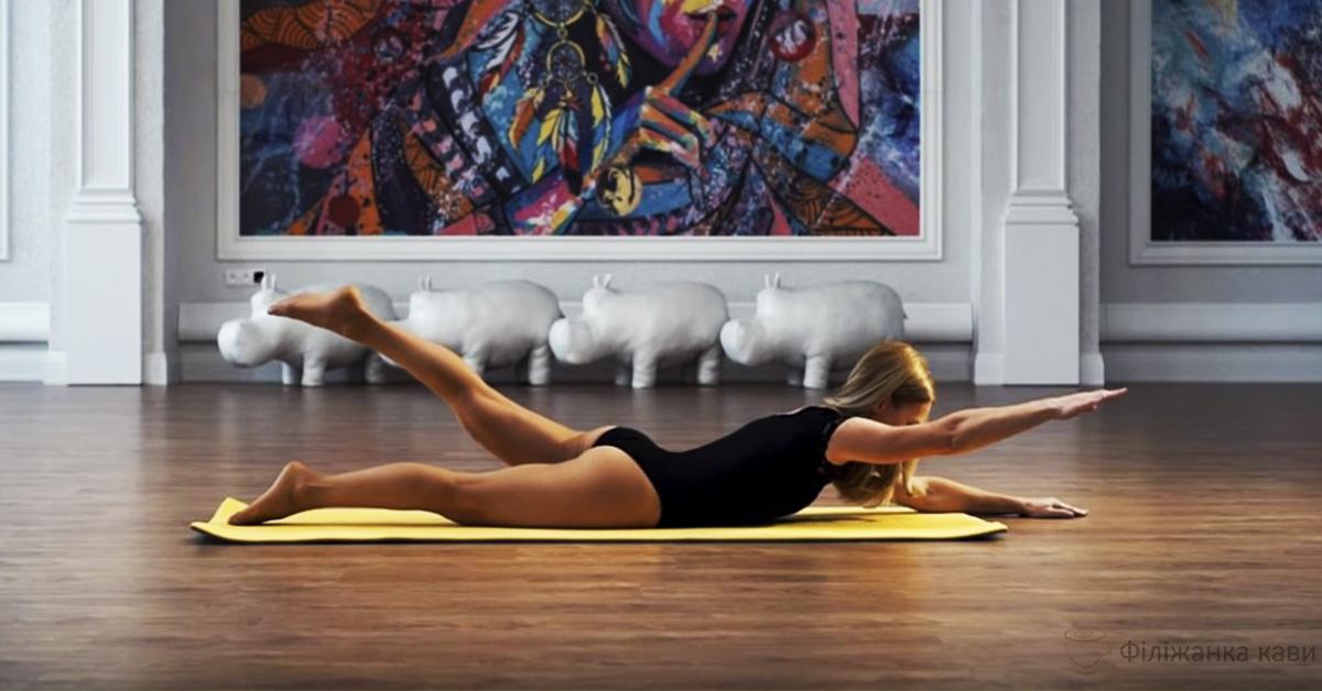 5 корисних способи полегшити біль у спині від сколіозу. Відео вправи