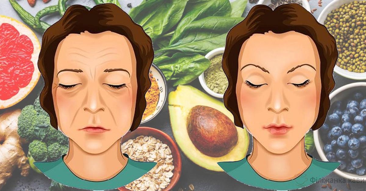 5 природних антиоксидантів омолоджують шкіру, зменшують зморшки і не тільки ...