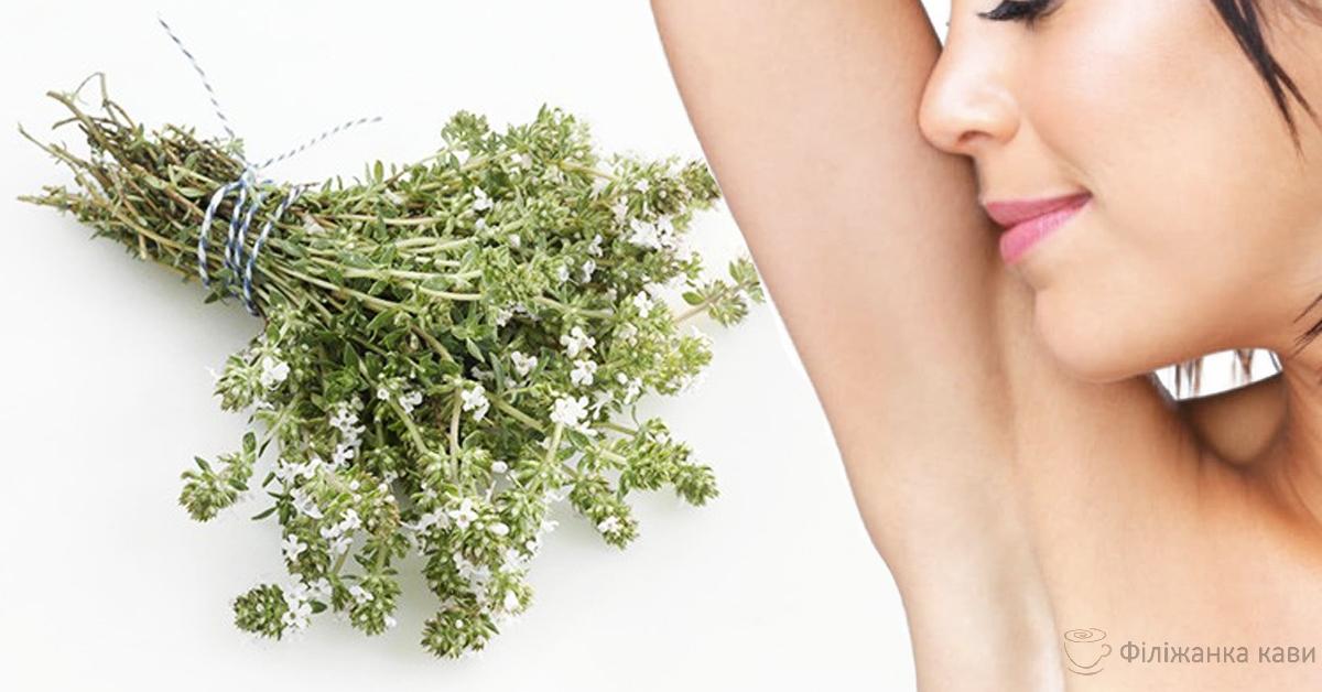 Потужний засіб проти неприємного запаху тіла: 100% результат за 7 днів