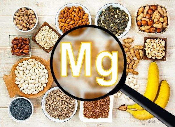 Роль магнію в організмі і чому так небезпечний його дефіцит