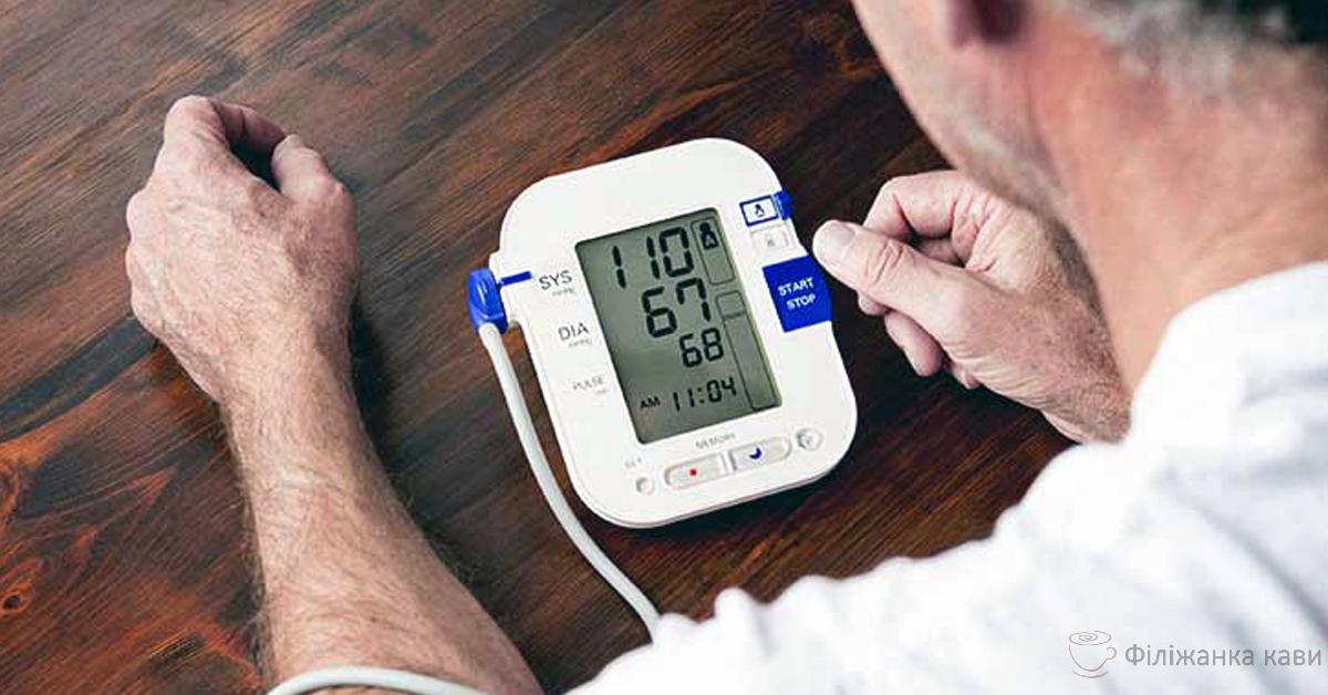 Потужні властивості цієї суміші знизять рівень холестерину і кров'яний тиск без таблеток! Відео