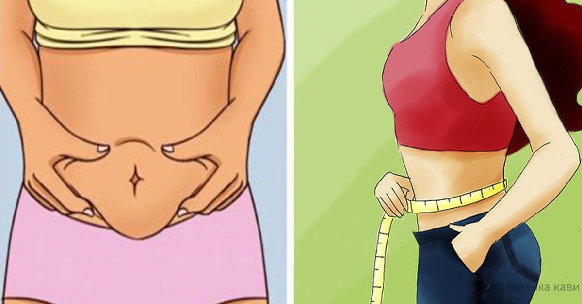 Стакан цього напою перед сном прискорить обмінні процеси і спалювання жиру на талії!