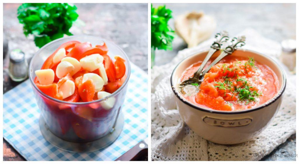 Сира аджика з помідорів за 20 хвилин - класичний рецепт з покроковими фото